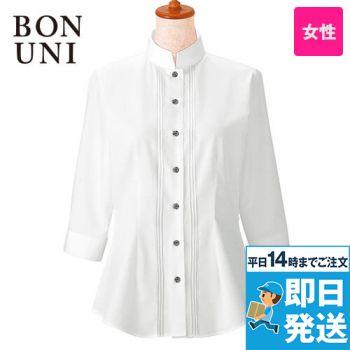 24224 BONUNI(ボストン商会) 七分袖シャツ(女性用)