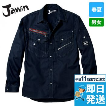 56004 自重堂JAWIN [春夏用]