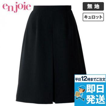 en joie(アンジョア) 71645 ボックスプリーツスカート風キュロット(53cm丈) 無地