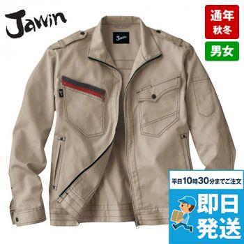 自重堂JAWIN 51700 長袖ジャンパー(新庄モデル)