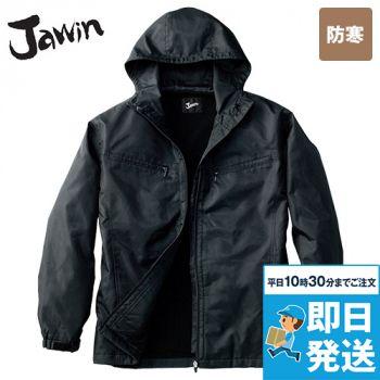 自重堂JAWIN 58133 防寒ショートコート(フード付)