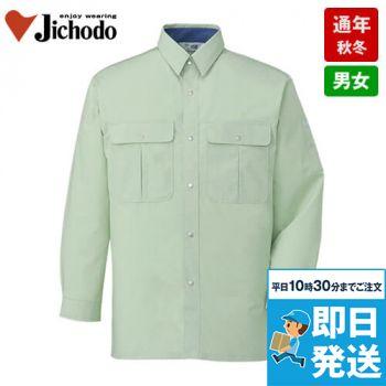 34004 自重堂 形態安定 長袖シャツ
