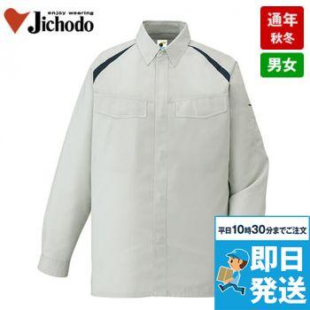 85104 自重堂 エコ製品制電長袖シャツ(JIS T8118適合)