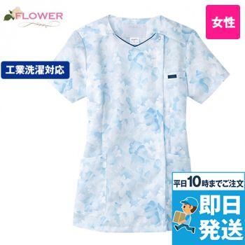 7034SC FOLK(フォーク)/フラワー レディース花柄ジップスクラブ