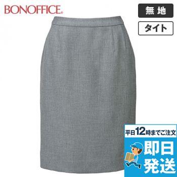BONMAX LS2752 [春夏用]プラティーヌ ストレッチ素材のタイトスカート 無地 36-LS2752
