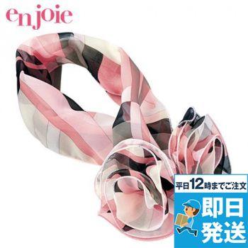 en joie(アンジョア) OP127 お花がモチーフのループスカーフ 93-OP127