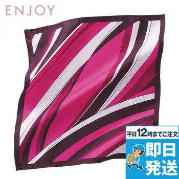 EAZ603 enjoy メリハリのきいたモダンなデザインのミニスカーフ 98-EAZ603