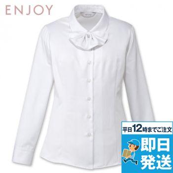 EWB595 enjoy シルクのような光沢でふんわりと柔らかな肌触りの長袖ブラウス