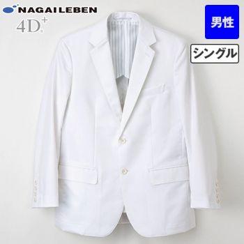 [送料無料]FD4080 ナガイレーベン(nagaileben) テーラードジャケット長袖(男性用)