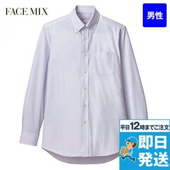 FB5038M FACEMIX 長袖/ボタンダウンニットシャツ(男性用)