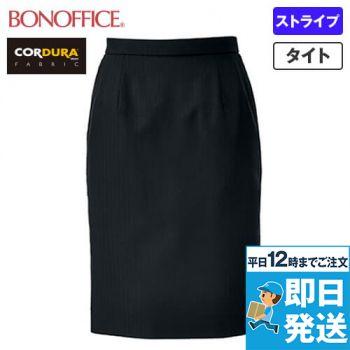 BONMAX AS2299 [通年]コーデュラカラーST タイトスカート 36-AS2299
