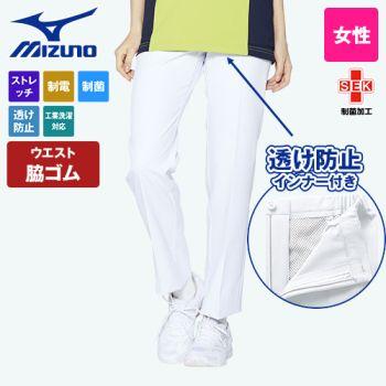 MZ-0177 ミズノ(mizuno) パンツ(女性用)