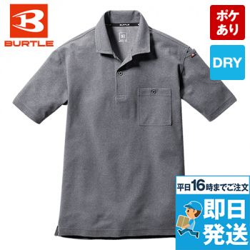 バートル 667 [春夏用]ドライメッシュ半袖ポロシャツ(男女兼用)