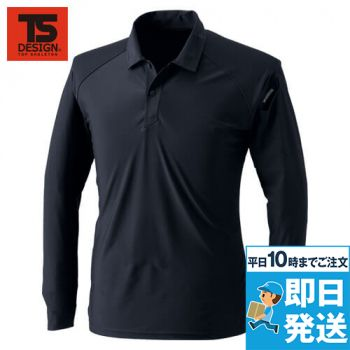 8075 TS DESIGN [春夏用]クールアイス長袖ポロシャツ(男女兼用)