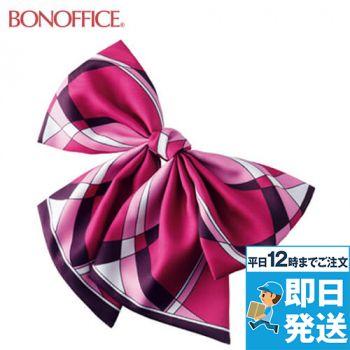 BCA9111 BONMAX 華やかなサテン調リボンでオフィスウェアの印象を格上げするスカーフブローチ