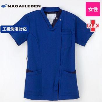 RF5142 ナガイレーベン(nagaileben) スクラブ(女性用)