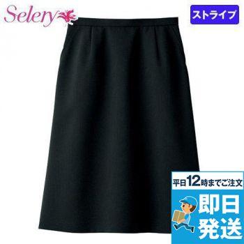 S-16810 SELERY(セロリー) Aラインスカート ドットストライプ