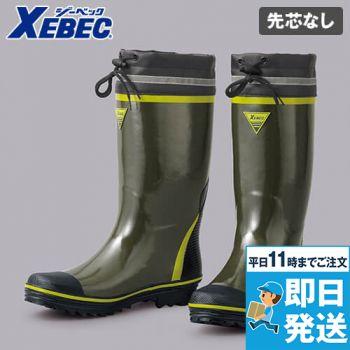 ジーベック 85717 男女兼用長靴(先芯なし)