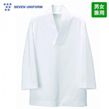 EU3290 セブンユニフォーム ニットシャツ/七分袖(男女兼用)