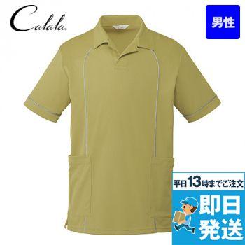 CL-0273 キャララ(Calala) ニットシャツ(男性用)