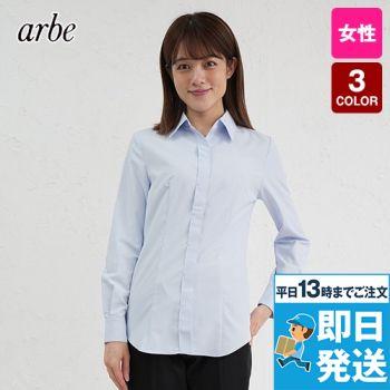 BL-8527 チトセ(アルベ) 長袖/ブラウス(女性用)
