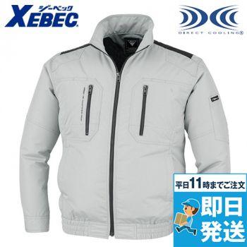 ジーベック XE98008 空調服 長袖