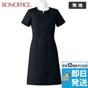 BCO5704 BONMAX ワンピース(女性用) 無地