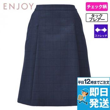 EAS760 enjoy [通年]タックフレアスカート[ストレッチ/チェック] 98-EAS760