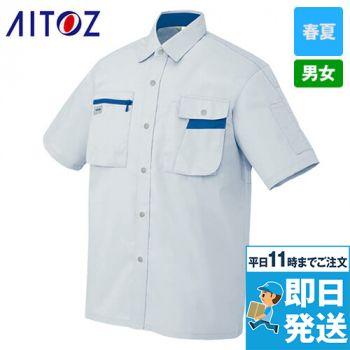 AZ5326 アイトス ムービンカット シャツ/半袖