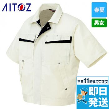 AZ5571 アイトス ムービンカットEX 半袖サマーブルゾン(配色)