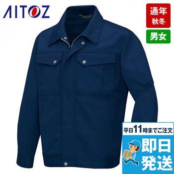 AZ6660 アイトス 帯電防止ツイル長袖ブルゾン