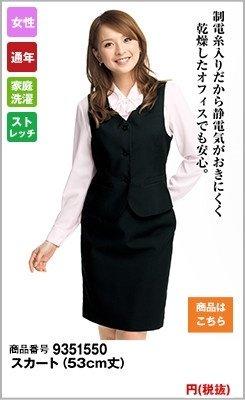 ウールタッチな肌触りで上質感あるプチプラのタイトスカート・アンジョア51550
