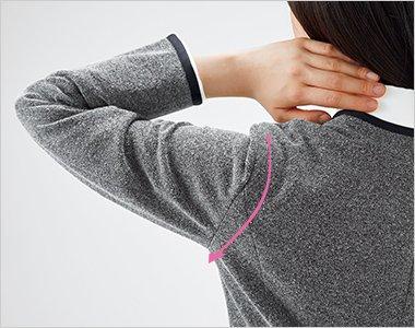 腕を伸ばしても、ぐるぐる回しても窮屈感がなく快適なSwing ARM 360°仕様。
