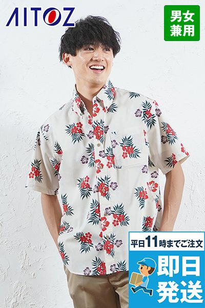 AZ56110 アイトス アロハシャツ(カジーマ)(男女兼用)