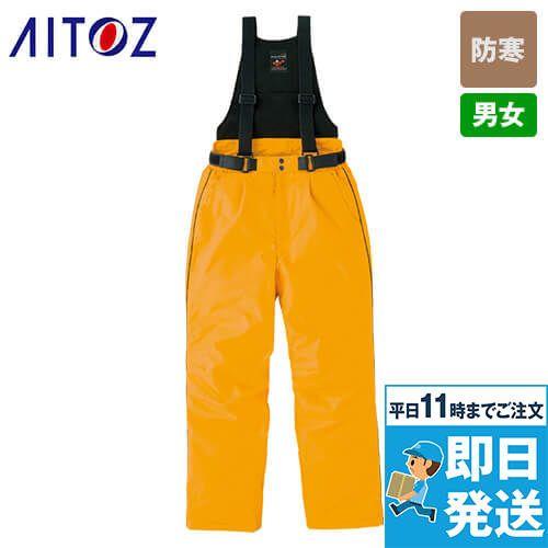 AZ-6064 アイトス 極寒対応 光電子 防風防寒着サロペット