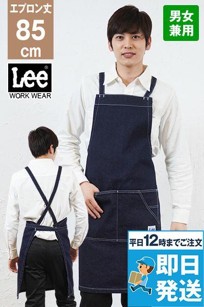 LCK79003 Lee 胸当てエプロン(男女兼用)
