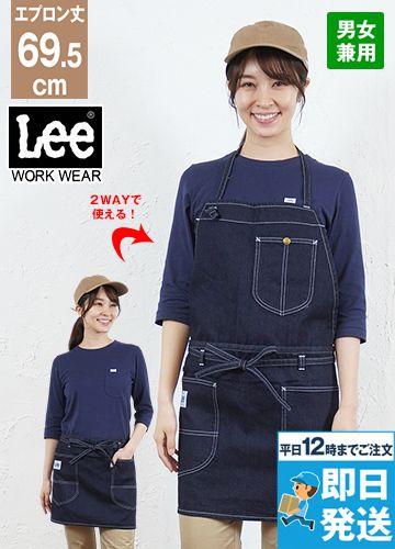 LCK79006 Lee 2WAYエプロン(男女兼用)