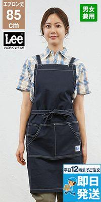 LCK79009 Lee 胸当てエプロン(男女兼用)