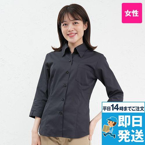 34207 BONUNI(ボストン商会) ベルカラーシャツ/七分袖(女性用)