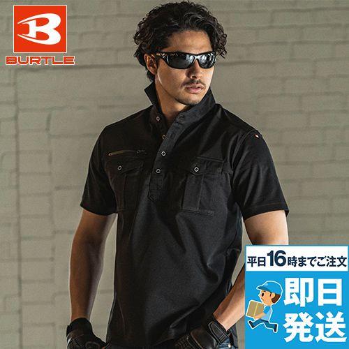 バートル 707 トリコット半袖ワークシャツ(男女兼用)