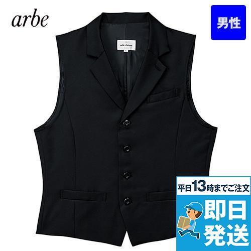 AS-8071 チトセ(アルベ) ベスト(男性用)
