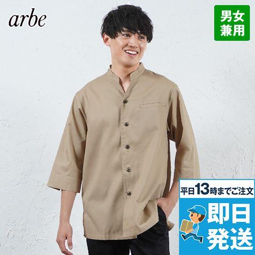AS-8204 チトセ(アルベ) 和風シャツ/七分袖(男女兼用)