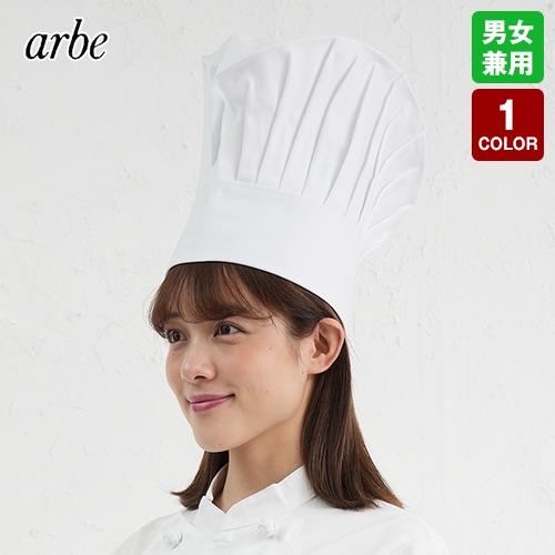 No37 チトセ(アルベ) 洋帽子