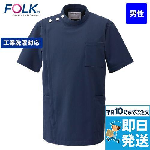 1010CR FOLK(フォーク) メンズケーシー(男性用)