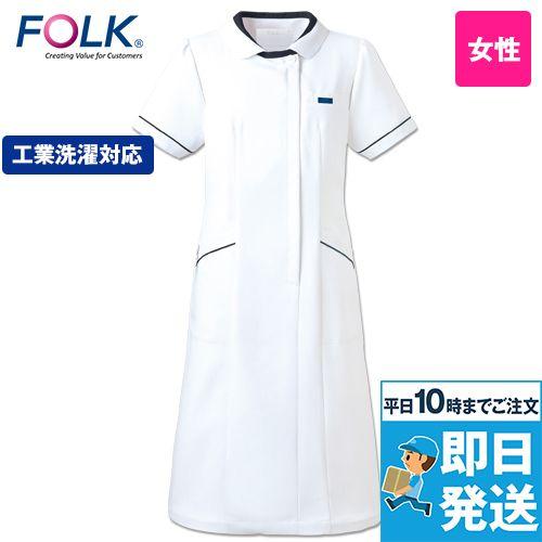 3015EW FOLK(フォーク) ナースワンピース(女性用)