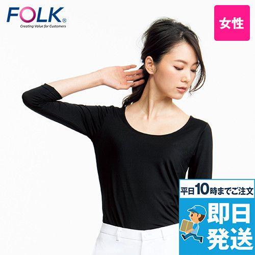 9001 FOLK(フォーク) レディースインナーカットソー[返品NG](女性用)