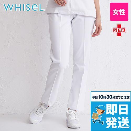 自重堂WHISEL WH12012 レディースパンツ(女性用) すっきり ウエストゴム(両サイド)