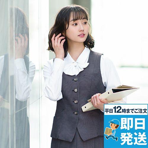 EAV679 enjoy ベスト 無地