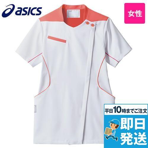 CHM058-0102 アシックス(asics) ナースジャケット(女性用)