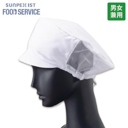 DC-5237 5238 5239 SUNPEX(サンペックス) メッシュ帽子